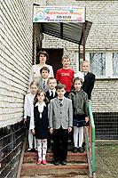 Выпускники 2005 года (начальная школа)