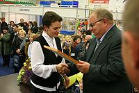 Выставка-ярмарка &quot100 лучших товаров России&quot :: 8 - 12 сентября 2004 года :: Дворец спорта &quotЛобня&quot