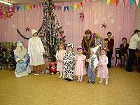 Новогодний утренник в группах раннего интеллектуального развития и подготовки к школе  24 декабря 2005 года